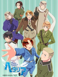 Hetalia - The World Twinkle