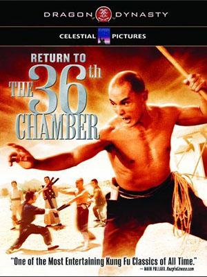 Trở Về Thiếu Lâm Tam Thập Lục Phòng Return To The 36Th Chamber.Diễn Viên: Chia,Hui Liu,Lung Wei Wang,Hou Hsiao