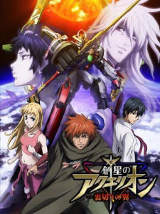 Sousei No Aquarion Evol Sousei No Aquarion Love.Diễn Viên: Genesis Of Aquarion,Holy Genesis Aquarion