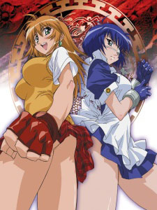 Ikkitousen Ss1: Ikki Tousen - Legendary Fighter, Battle Vixens