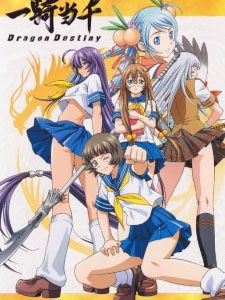 Ikkitousen Ss2 Dragon Destiny.Diễn Viên: 2Pm,Exo,Cnblue,Super Junior,Aoa,B1A4,G Dragon