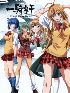 Ikkitousen Ss3 Great Guardians