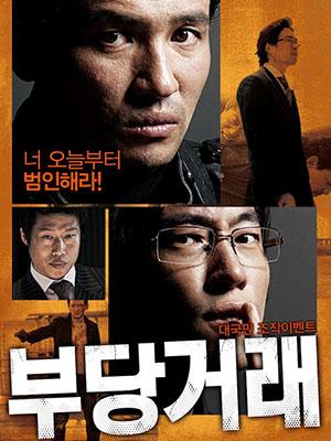 Sự Bất Công The Unjust.Diễn Viên: Jeong,Min Hwang,Seung,Beom Ryu,Hae,Jin Yu,Chun Ho,Jin,Dong,Seok Ma,Dong,Gi Woo