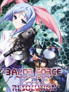 Baldr Force - Exe Resolution