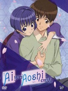 Ai Yori Aoshi: Enishi Bluer Than Indigo: Fate.Diễn Viên: Kaoru,Sakuraba Aoi