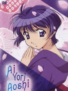 Ai Yori Aoshi - Bluer Than Indigo