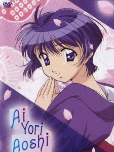 Ai Yori Aoshi Bluer Than Indigo.Diễn Viên: Kaoru,Sakuraba Aoi
