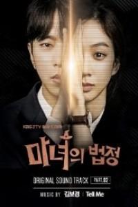 Án Nào Cũng Xử Witch At Court.Diễn Viên: Choi Ri Kim,Jeon Ik Ryung,Jeon Kwang,Leol