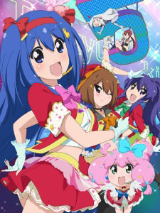 Teekyu Ss5 Fifth Season Of Teekyuu.Diễn Viên: Noah Wyle,Maxim Knight,Drew Roy