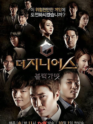 Đại Chung Kết: Grand Final The Genius Season 4.Diễn Viên: Hong Jin Ho,Kim Kyung Ran,Lee Sang Min,Choi Jung Moon,Lee Jun Seok,Lim Yo Hwan