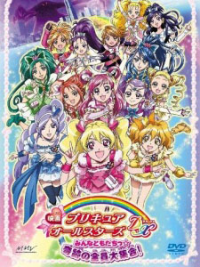 Pretty Cure All Stars Dx1: Eiga Precure All Stars Dx - Minna Tomodachi: Kiseki No Zenin Daishuugou! Việt Sub (2009)