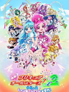 Precure All Stars Movie Dx2: Eiga Precure All Stars Dx Kibou No Hikari: Rainbow Jewel Wo Mamore!.Diễn Viên: Michiko Nomura,Eiga Doraemo,Peko To 5,Nin No Tankentai