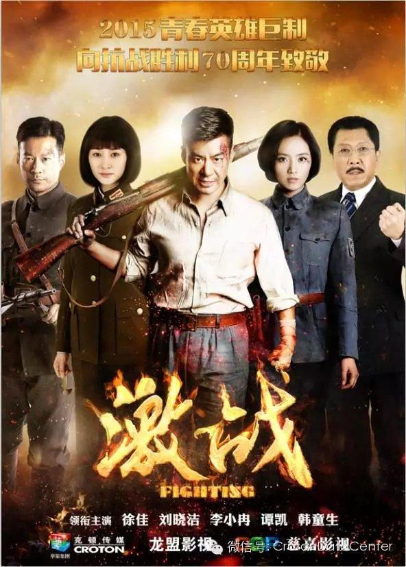 Thử Thách Cực Đại Go Fighting.Diễn Viên: Yat Chor Yuen,Ka,Yan Leung,Cheung,Yan Yuen