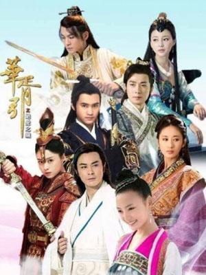 Hoa Tư Dẫn: Tuyệt Ái Chi Thành - City Of Desperate Love: Recruiting!