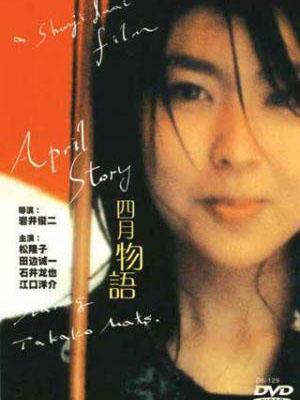 Câu Chuyện Tháng 4 April Story.Diễn Viên: Takako Matsu,Seiichi Tanabe,Kaori Fujii