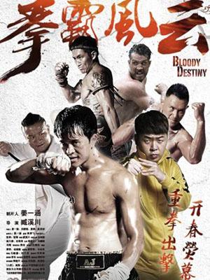 Chiến Binh Bất Khuất Định Mệnh Đẫm Máu: Bloody Destiny.Diễn Viên: Ftisland Jong Hun,Aoa Yuna,Lim Yun Ho,Son Se Bin,Woo Hyeok,Lee Su Gwang