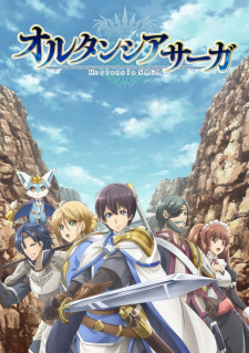 Hortensia Saga (Tv) Horsaga.Diễn Viên: Judgement Of Fury