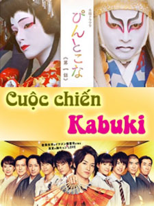 Cuộc Chiến Kabuki Pin To Kona.Diễn Viên: Umika Kawashima,Yuta Tamamori,Yuma Nakayama