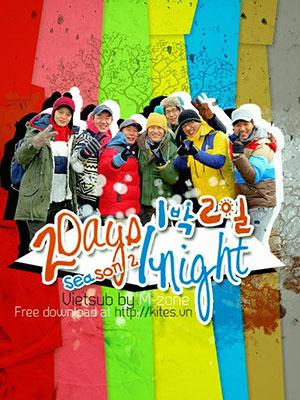 1 Night 2 Days Season 1 Hai Ngày Một Đêm.Diễn Viên: Lee Su Geun,Kim Jong Min,Uhm Tae