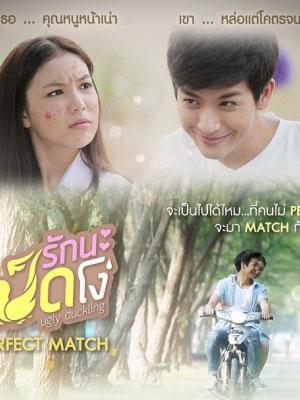 Yêu Nhé Vịt Ngố: Cặp Đôi Hoàn Hảo Ugly Duckling Series: Perfect Match.Diễn Viên: Park Bo Young,Jo Jung Seok