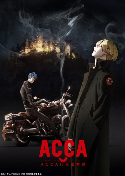 Acca: 13Th Ward Observation Department 13-Ku Kansatsu-Ka: 13Th Territory Inspection Department.Diễn Viên: Robin Wright,Gal Gadot,Chris Pine