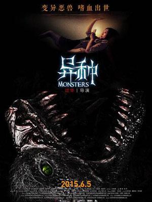 Quái Vật Monsters.Diễn Viên: Lưu Thanh,Châu Hạo Đông,Ngô Nghiên Nghiên