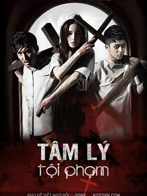 Tâm Lý Tội Phạm - Psychological Crime