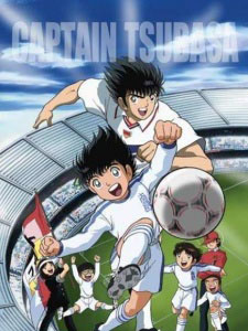 Captain Tsubasa: Road To Dream - Road To World Cup 2002