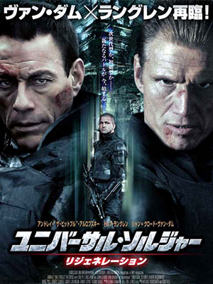 Chiến Binh Vũ Trụ: Tái Sinh Universal Soldier: Regeneration.Diễn Viên: Dolph Lundgren,Jean,Claude Van Damme,Andrei Arlovski
