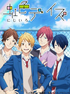 Rainbow Days - Nijiiro Days Chưa Sub (2016)