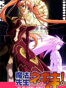 Mahou Sensei Negima! Anime Final Gekijouban Negima, Negima The Movie.Diễn Viên: Karan Ashley,Johnny Yong Bosch,Steve Cardenas,Jason David Frank
