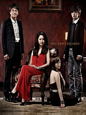 Ngọn Lửa Tham Vọng - Flames Of Desire (Flames Of Ambition) Việt Sub (2010)