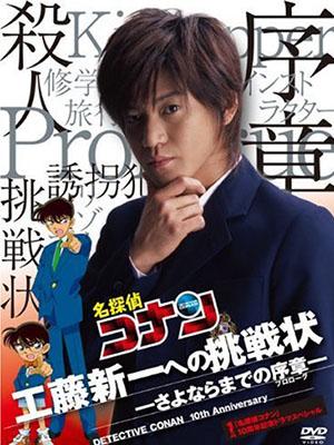 Thư Thách Thức Kudo Shinichi Detective Conan Live Action 1.Diễn Viên: Hiroaki Hirata,Shûichi Ikeda,Tarô Ishida