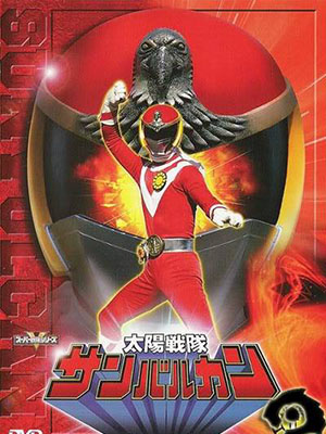 Taiyo Sentai San Barukan Sun Vulcan The Movie.Diễn Viên: Karan Ashley,Johnny Yong Bosch,Steve Cardenas,Jason David Frank