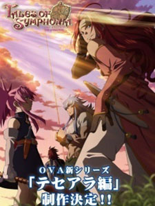 Tales Of Symphonia The Animation - Mata Aeta Ne: Shougeki No Judgement!