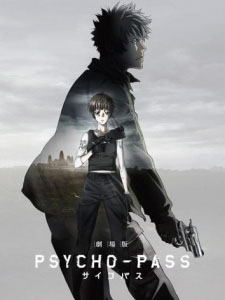 Psycho-Pass Movie - Psychopath Movie