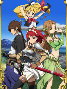 Seiken No Katanakaji The Sacred Blacksmith