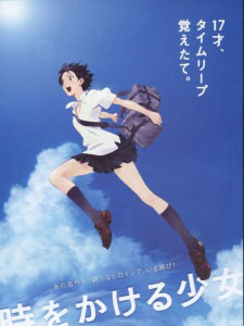 Toki Wo Kakeru Shoujo - The Girl Who Leapt Through Time