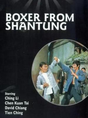 Huyền Thoại Mã Vĩnh Trinh Boxer From Shantung.Diễn Viên: Kuan Tai Chen,Li Ching,David Chiang