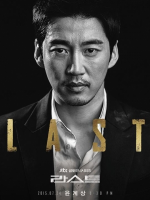 Cuối Cùng Cú Chót: Last.Diễn Viên: Yoon Kye Sang,Lee Bum Soo,Seo Ye Ji,Park Ye Jin