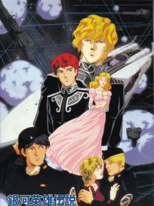 Ginga Eiyuu Densetsu: Arata Naru Tatakai No Overture Legend Of The Galactic Heroes: Overture To A New War