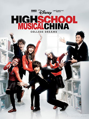 Ca Vũ Thanh Xuân - High School Musical China