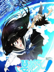 Natsu No Arashi! Summer Storm!