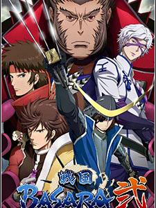 Sengoku Basara Ni: Samurai Kings 2 Sengoku Basara Two