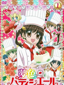 Yumeiro Patissiere, Yumepati Dream-Colored Pastry Chef