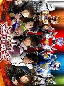 Anh Hùng Trái Đất Armor Hero.Diễn Viên: Xin Nan,Bei Sen,Đồng Sha,Xi Zhao,Kun Zhon