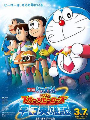 Doremon Và Những Hiệp Sĩ Không Gian Doraemon: Nobitas Space Heroes.Diễn Viên: Masachika Ichimura,Marina Inoue,Yumi Kakazu