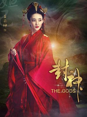 Mị Nguyệt Truyện The Legend Of Miyue.Diễn Viên: Tôn Lệ,Lưu Đào,Mã Tô,Phương Trung Tín,Cao Vân Tường,Hoàng Hiên