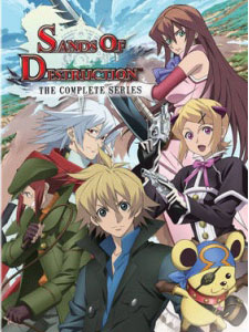 Sekai Bokumetsu No Rokunin World Destruction: Sands Of Destruction