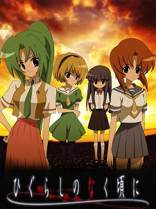 Higurashi No Naku Koro Ni - When They Cry: The Moment The Cicadas Cry
